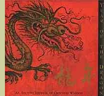 Year of the Dragon cover